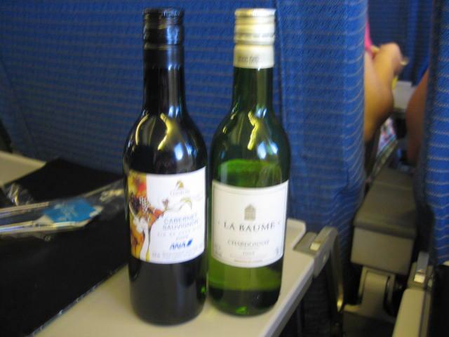 ワイン飲み放題