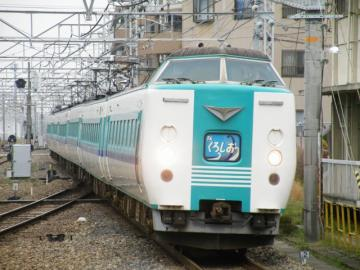 2010040508.jpg