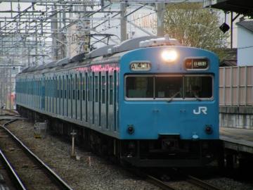 2010040511.jpg