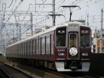 2010040524.jpg