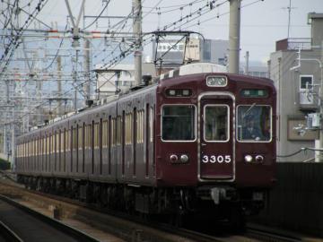 2010040525.jpg