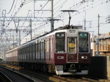 2010040539.jpg