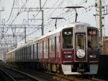 2010040541.jpg