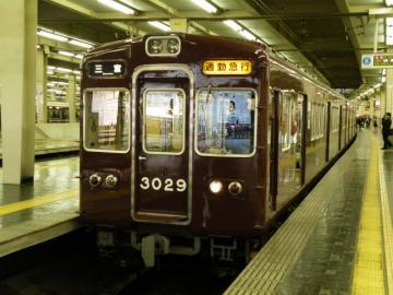 2010040545.jpg
