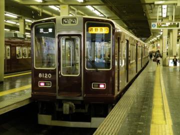 2010040546.jpg