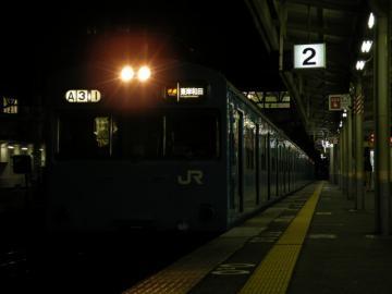 2010040603.jpg