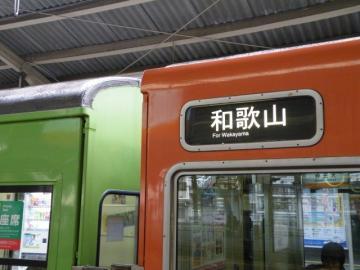 2010041805.jpg