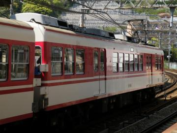2010050104.jpg