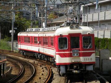2010050109.jpg