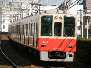 2010050110.jpg