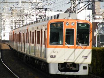 2010050112.jpg