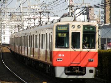 2010050113.jpg