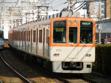 2010050116.jpg