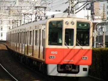 2010050117.jpg