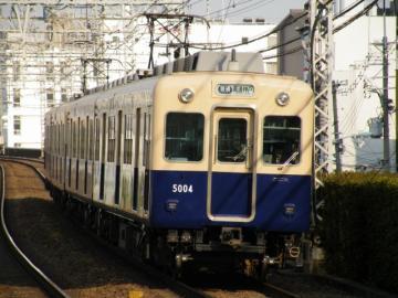 2010050119.jpg