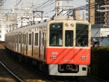 2010050120.jpg