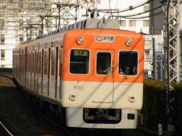 2010050121.jpg