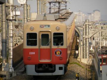 2010050123.jpg