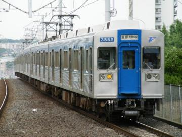 2010070813.jpg