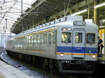 2010071409.jpg