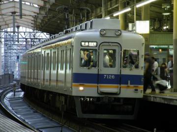 2010071410.jpg
