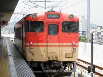 2010080207.jpg