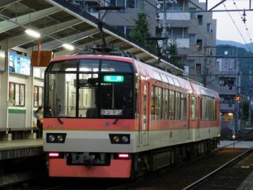2010080214.jpg