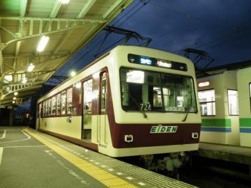 2010080215.jpg