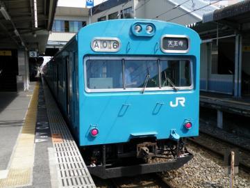 2010092601.jpg