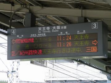 2010092602.jpg