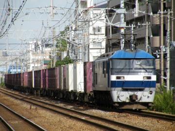 2010092619.jpg