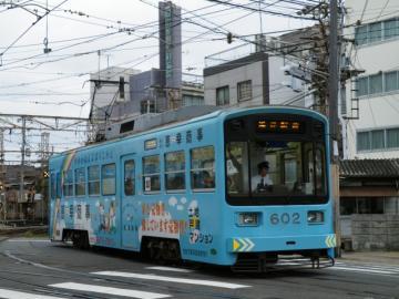2010103001.jpg