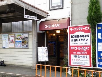 2010103005.jpg