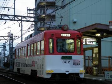 2010103016.jpg