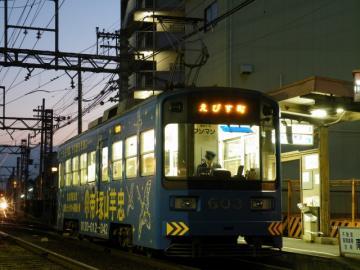 2010103019.jpg