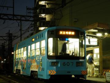 2010103021.jpg