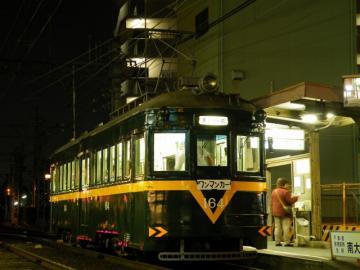2010103023.jpg