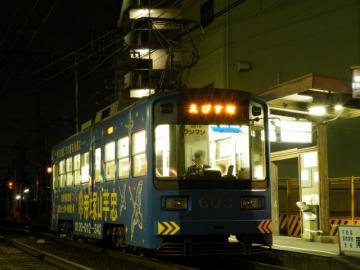 2010103027.jpg