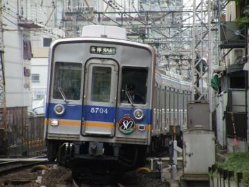 2010103114.jpg