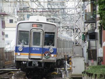 2010103126.jpg