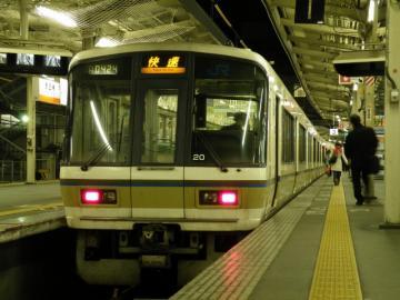 2010113008.jpg