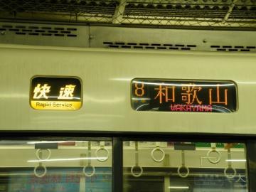 2010113009.jpg
