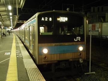 2010120101.jpg