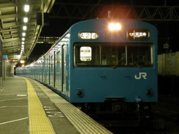 2010120111.jpg