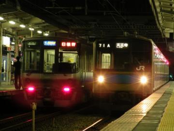 2010120112.jpg