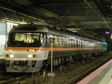 2010120502.jpg