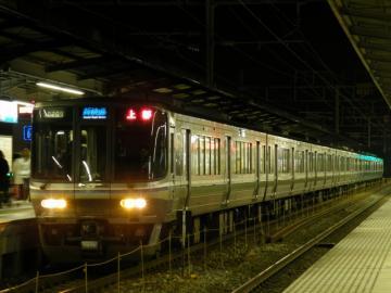 2010120506.jpg
