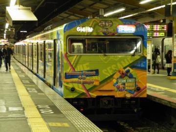 2010120808.jpg