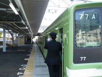 2010121902.jpg