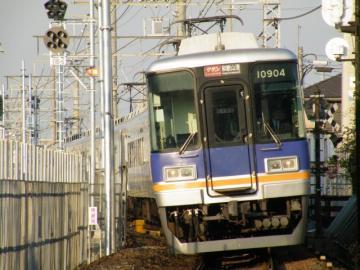2010122102.jpg